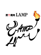Luxury private room yakiniku LAMP